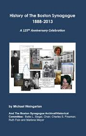 Author Talk: The Boston Synagogue: 1888-2013 by Michael Wiengarten